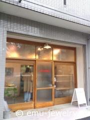 武蔵野市桜堤 ベーグル屋「HOT BAGELS」