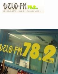 radio_FM78.2