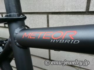 METEOR HYBRID