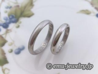 結婚指輪のリニューアル